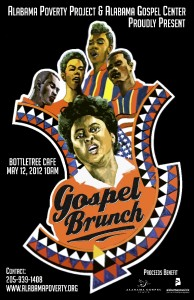 2012 Gospel Brunch